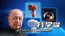 Cha không gian của Trung Quốc Qian Xuesen