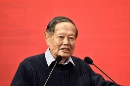 Nhà vật lý nổi tiếng Yang Zhenning hình ảnh